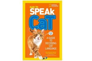 How To Speak Cat Book