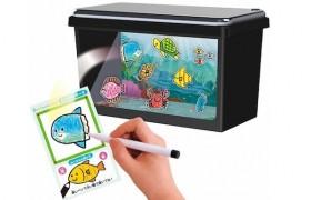 Picturerium Digital Fish Tank